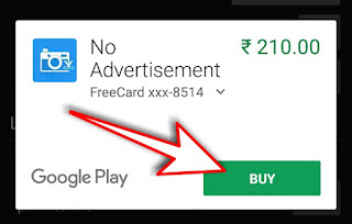 Android App Paid Pro Features Unlock Kaise Kare