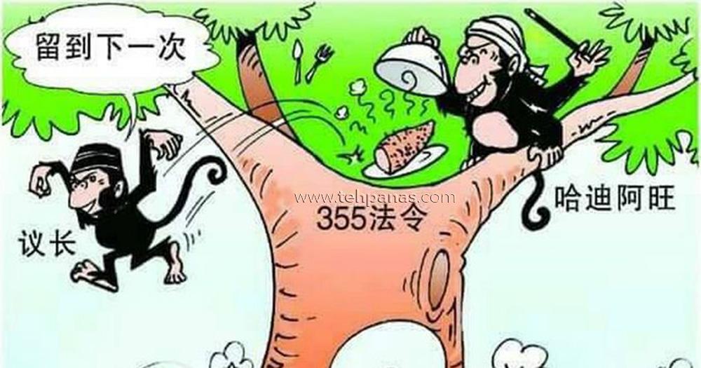 Gambar Karikatur Akta Monyet Kdn Beri Nanyang Surat Tunjuk Sebab