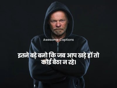 attitude quotes in hindi, attitude status for fb, royal status in hindi, royal attitude status in hindi 2 line