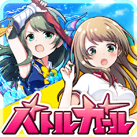 Battle Girl High School (TAIWAN)  (God Mode - 1 Hit Kill) MOD APK