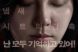 Blind / Beulraindeu / 블라인드 (2011) - Korean Movie