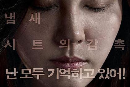 Sinopsis Blind (2011) - Film Korea