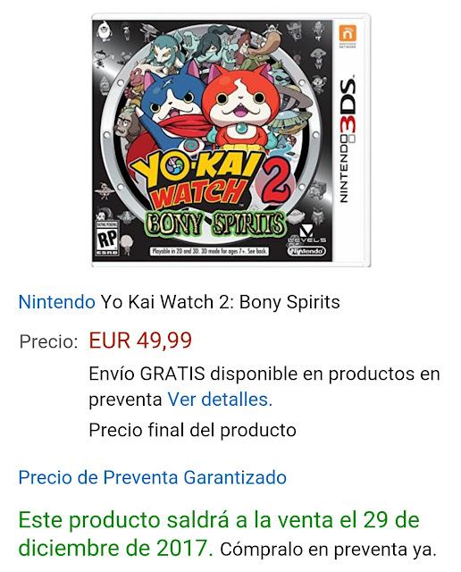 Yo-Kai Watch 2 ya está disponible para reservar, ¿Lanzamiento 29 de diciembre de 2017? 1