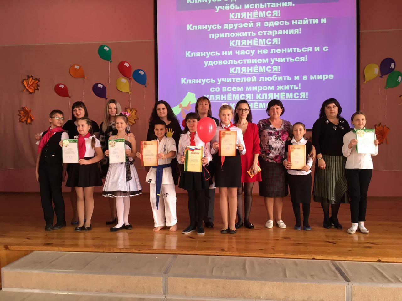 Поздравления пятиклассникам на 1 сентября от учителя фото 720