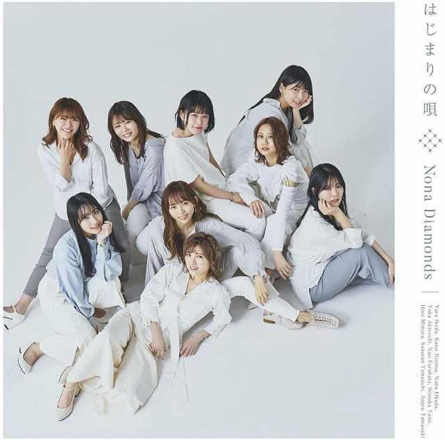 210630 Nona Diamonds - Hajimari no Uta
