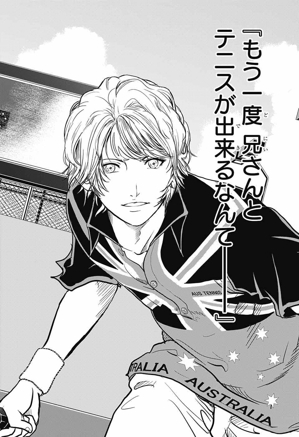 New Prince of Tennis 211 JP