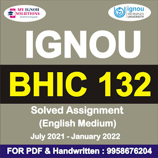 bhic-132 solved assignment in hindi pdf; bhic-132 pdf; bhic 132 solved assignment in hindi free; bhic 132 solved assignment 2021; bhic 132 solved assignment in hindi pdf free; bhic 132 solved assignment in hindi 2020-21; bhic-132 in hindi; bhic 132 solved assignment 2020-2021