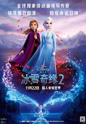 Frozen 2 Poster 21