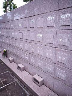 青山霊園立体埋蔵施設