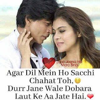 romantic gana