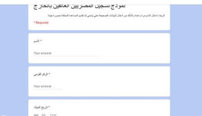 وزيرة الهجرة تناشد النوادي المصرية بدبي وعجمان لمساعدة المصريين العالقين بالإمارات