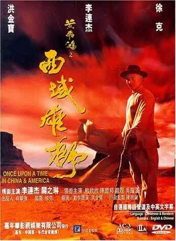 Once Upon a Time in China and America 1997 x264 720p Esub BluRay Dual Audio Hindi Chinese Sadeemrdp GOPI SAHI
