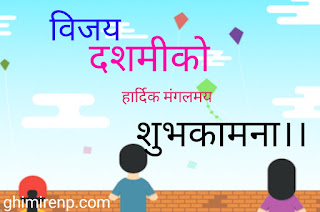 Nepali happy Dashain best wishes