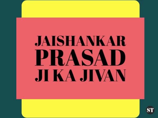 जयशंकर प्रसाद का जीवन परिचय उनकी रचनाएं और कविताएँ