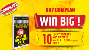 Complan Offer - Get Free Rs.30 Recharge  + Chance To Win Bicycle worth Rs.2500