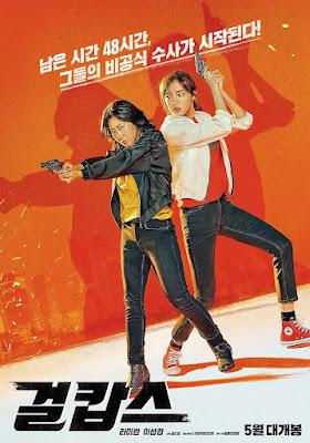 Film Miss & Mrs. Cops (2019)