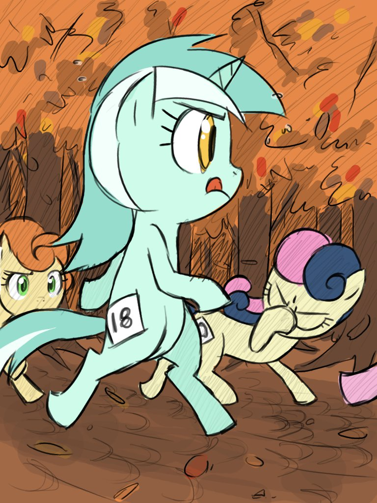Obsession Is Magic Human Lyra