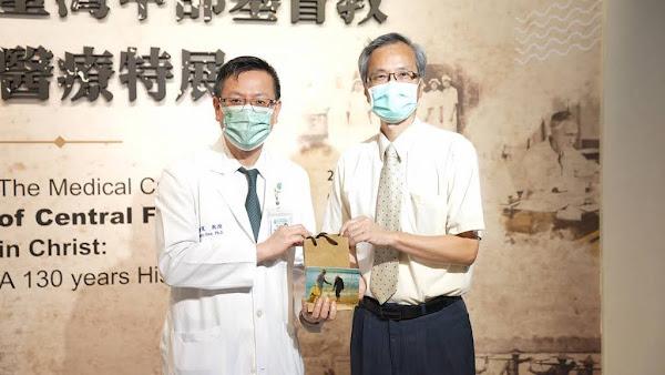 130年台灣中部基督教醫療特展 展現無私奉獻與發展軌跡