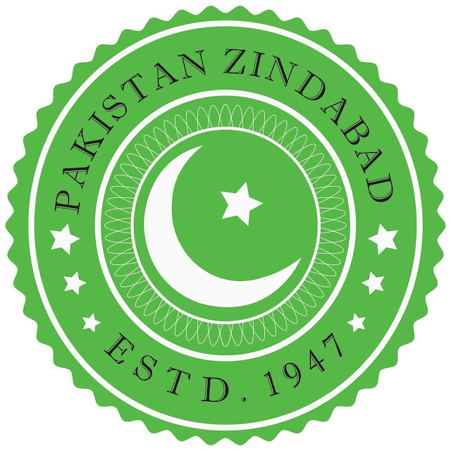 Freedom Of Pakistan Logo