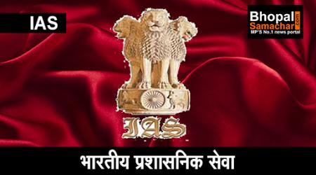14 IAS अधिकारियों को वरिष्ठ समय वेतनमान  | MP NEWS