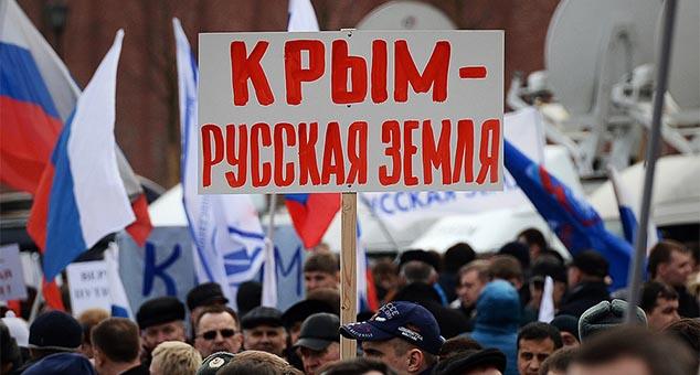 #Крим #Русија #Земља #Територија