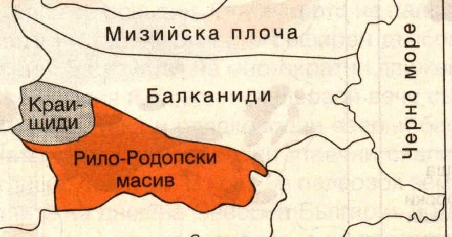 Geografiya Relef Na Blgariya