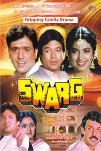 Download Swarg (1990) Hindi Movie 720p WEB-DL 1.2GB