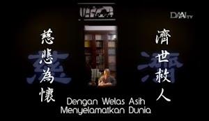 Mengintip DAAI TV, Wajah Lain Dunia Televisi