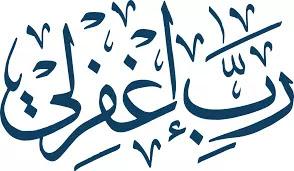 Tahapan Kodifikasi Kamus Bahasa Arab