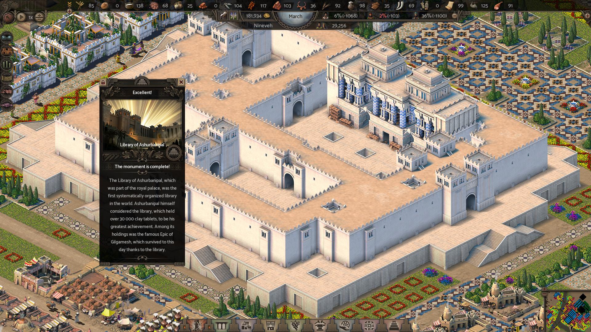 nebuchadnezzar-pc-screenshot-02