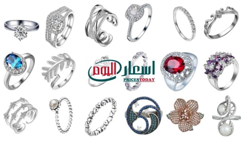اسعار الخواتم الفضة حريمي