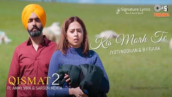 Kis Morh Te Lyrics - Qismat 2   B Praak   Jyoti Nooran