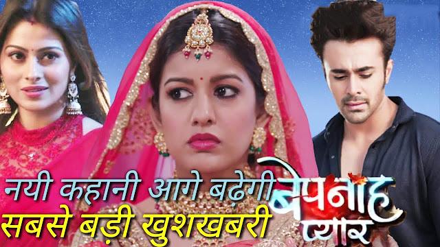 Big Twist : Raghbir in a dilemma to accept Pragati's love cheating Bani