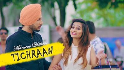 Tichraan Lyrics - Manveer Dhillon | G Guri | Latest Punjabi Songs 2017