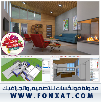 Lynda Residential Design And Visualization Concept Development