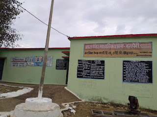 हर्रई के तीन प्राथमिक शिक्षक हुए निलंबित