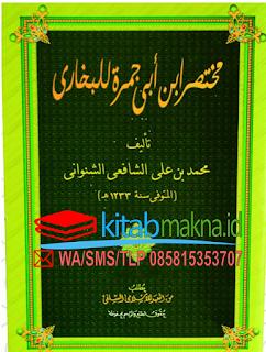 Kitab Abi Jamroh Makna Pesanten Petuk