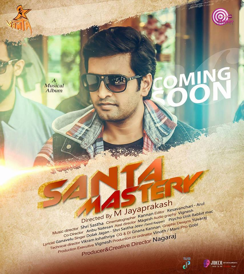 santa mystery tamil movie first look santhanam gethu
