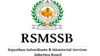 RSMSSB Junior Engineer