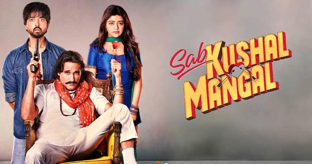 Sab Kushal Mangal Movie Review in Movierulz