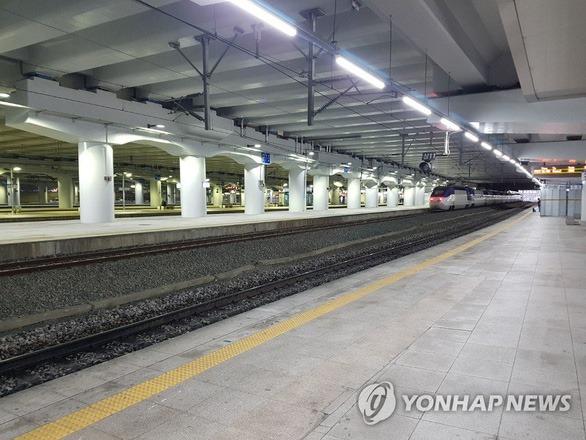 Hàn Quốc xác định 'bệnh nhân số 1′ nhiễm COVID-19 là người từ Vũ Hán