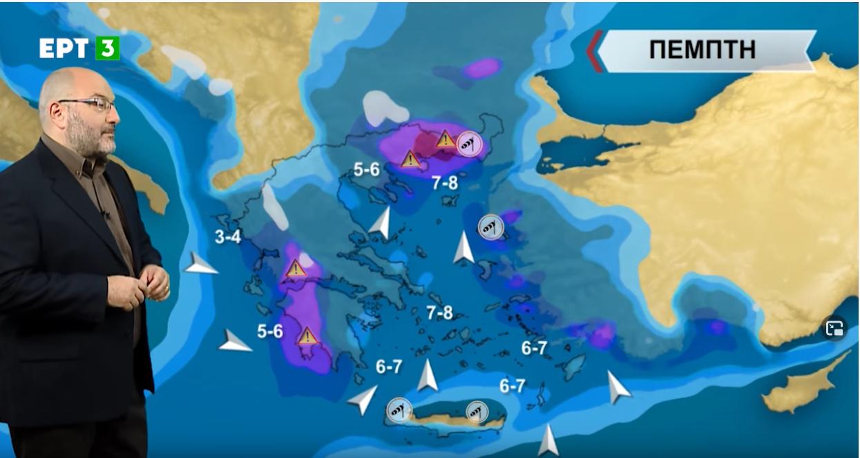 Αρναούτογλου: Επικίνδυνες βροχοπτώσεις στην Ξάνθη