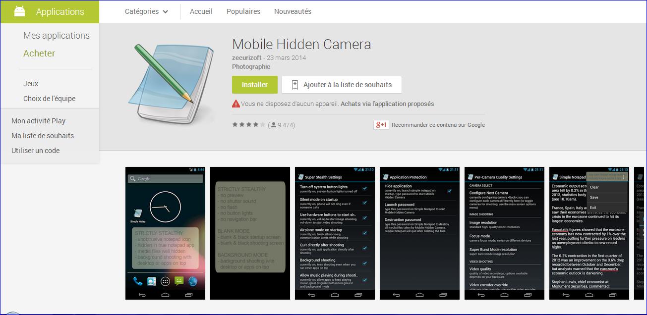 تطبيق يمكنك من أخد صور وفيديوات لأي شخص دون علمه بذلك