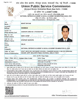 UPSC NDA 1 Recruitment 2021 Admit Card