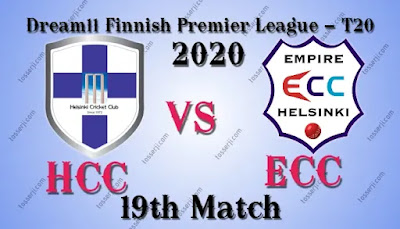Who will win HCC vs ECC 19th T20I Match