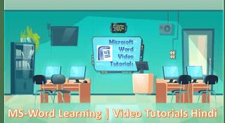 MS-Word Hindi Videos