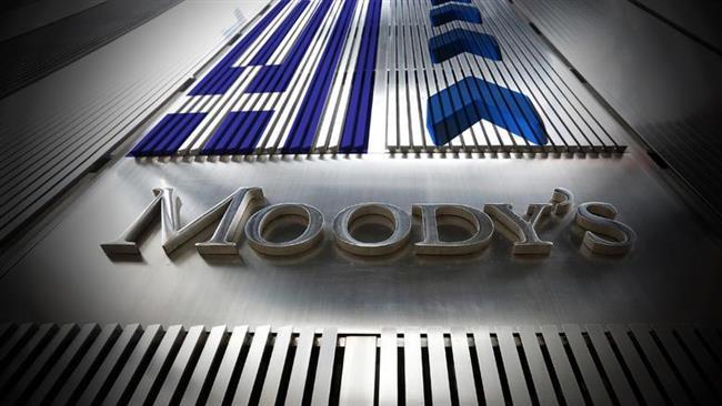 Moody's rebaixa nota de crédito da Turquia - Michell Hilton