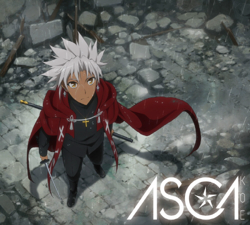 Download Ost Ending 2 Fate/Apocrypha