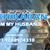 How to Remove Vashikaran from My Husband | +91-9888904310 | Lady Astrologer