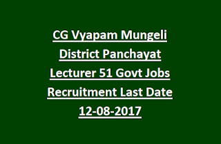 CG Vyapam Mungeli District Panchayat Lecturer 51 Govt Jobs Recruitment Last Date 12-08-2017